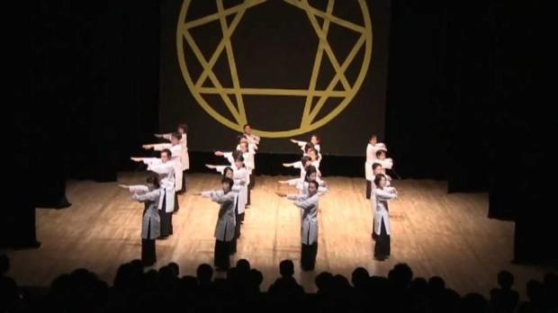 gurdjieff-enneagram-dance