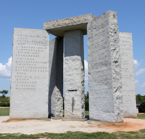 The Georgia Guidestones. (Source unknown.)