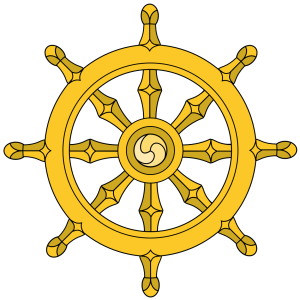 "A dharmacakra, or ""wheel of the Dharma."""