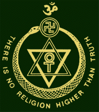The emblem of the Theosophical Society. (Image courtesy of Wikimedia Commons.)